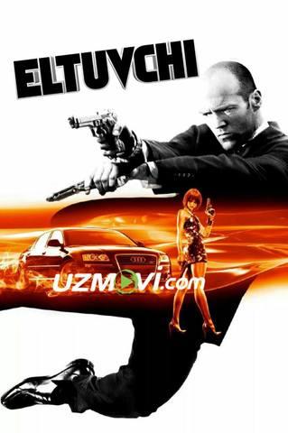 Eltuvchi