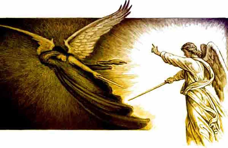 სატანის გაძევება სამოთხიდან