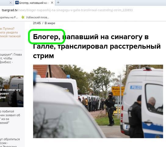 http://images.vfl.ru/ii/1570648168/7389cf85/28134759_m.jpg