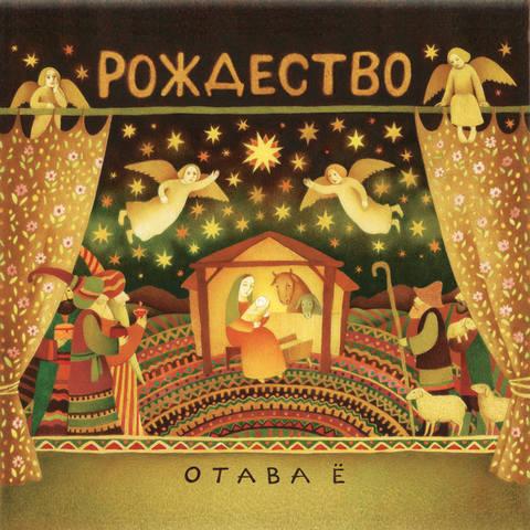 http://images.vfl.ru/ii/1570701330/8b3e24f5/28141021_m.jpg