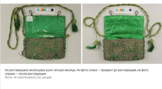 http://images.vfl.ru/ii/1570765196/971a0407/28150525_m.jpg
