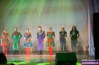 http://images.vfl.ru/ii/1570804021/7898a0e3/28157895_s.jpg