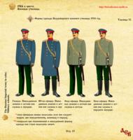 http://images.vfl.ru/ii/1570860339/d6e9905d/28163271_s.png
