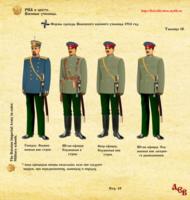 http://images.vfl.ru/ii/1570868057/78b1d514/28164090_s.png
