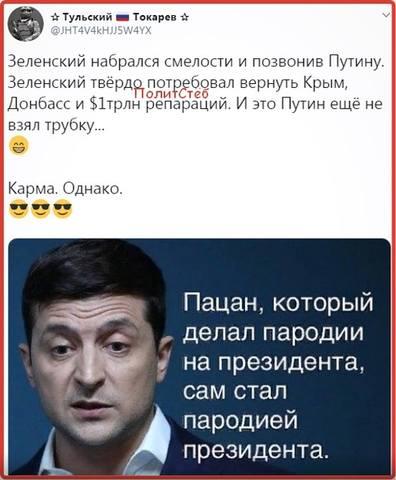 http://images.vfl.ru/ii/1570891639/9cab213b/28167443_m.jpg
