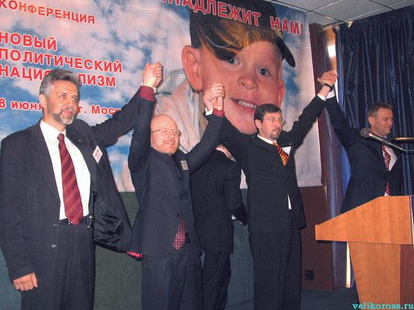http://images.vfl.ru/ii/1570935981/65b0aec1/28172348.jpg