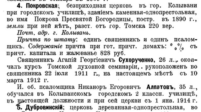 http://images.vfl.ru/ii/1571054554/3644dd7a/28188847_m.png