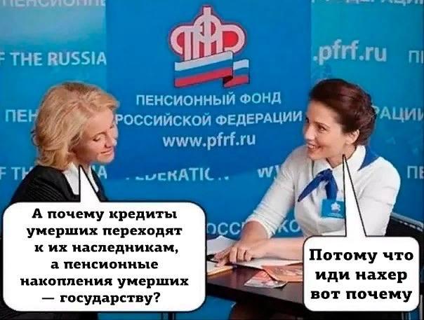 http://images.vfl.ru/ii/1571138718/6576f3b9/28200072_m.jpg