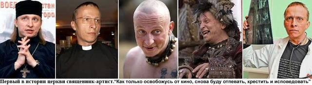http://images.vfl.ru/ii/1571161137/13d94213/28203794_m.jpg