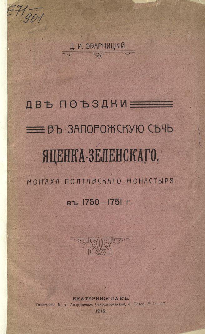 http://images.vfl.ru/ii/1571309089/85264459/28223894.jpg