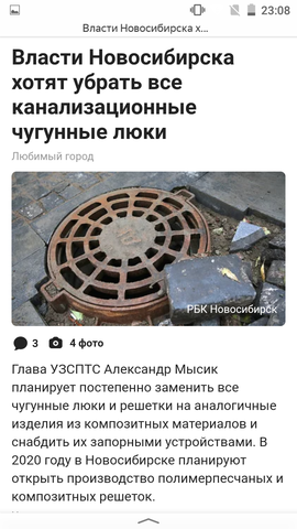 http://images.vfl.ru/ii/1571328734/04c81665/28227331_m.png