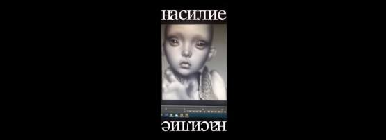 http://images.vfl.ru/ii/1571386420/da320552/28233967_m.jpg