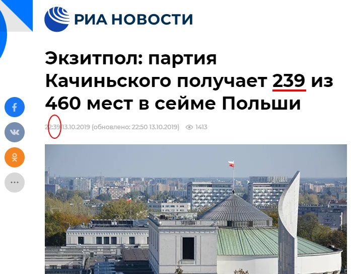 http://images.vfl.ru/ii/1571414081/cb34e126/28239143.jpg