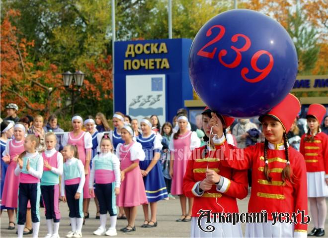 http://images.vfl.ru/ii/1571414320/e1511d42/28239172.jpg