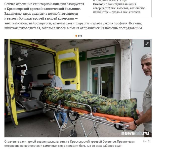 http://images.vfl.ru/ii/1571504194/316e8346/28250144.jpg