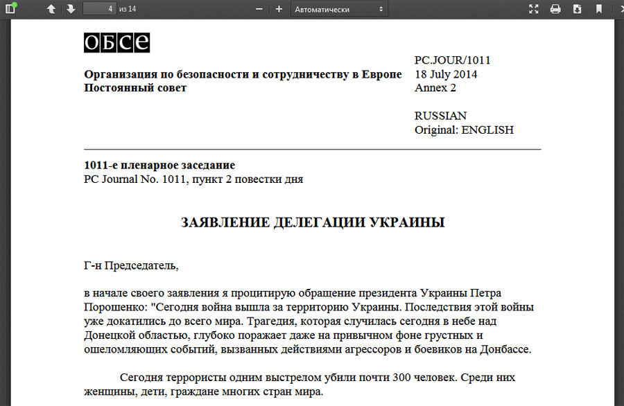 http://images.vfl.ru/ii/1571568102/9fae2f56/28256857.jpg