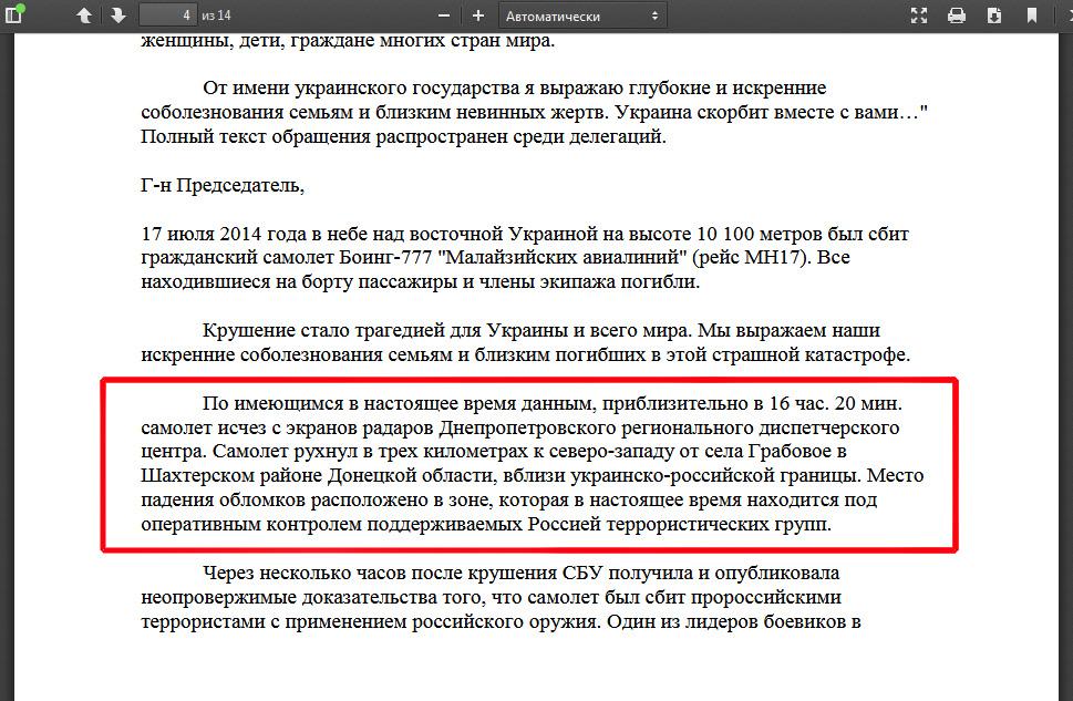http://images.vfl.ru/ii/1571568159/a3264d61/28256864.jpg