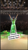 http://images.vfl.ru/ii/1571592614/67d90e03/28263104_s.png