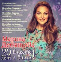 http://images.vfl.ru/ii/1571592745/0cd4d659/28263129_s.jpg