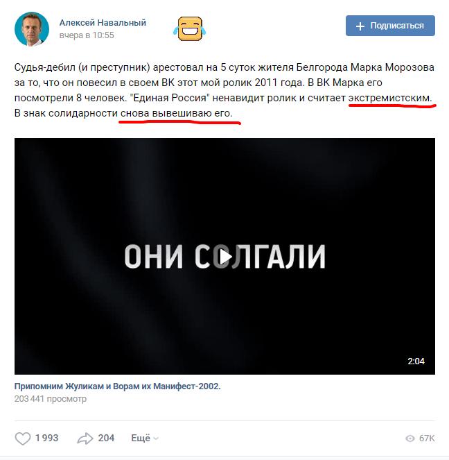 http://images.vfl.ru/ii/1571595839/bca4970a/28263810.png