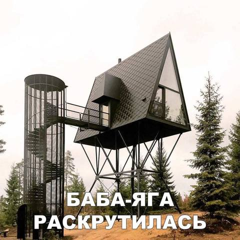 http://images.vfl.ru/ii/1571653411/9e4f493e/28269809_m.jpg