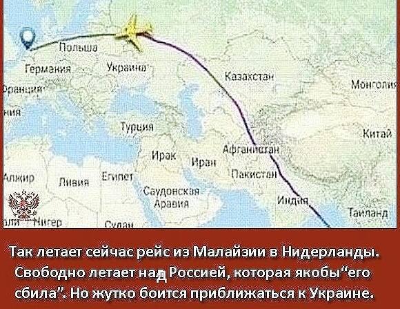 http://images.vfl.ru/ii/1571660579/c2fb461b/28271661_m.jpg
