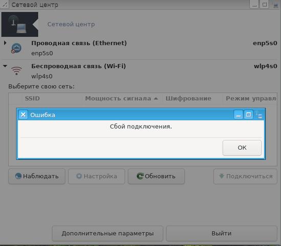 http://images.vfl.ru/ii/1571664407/b08e54fb/28272500_m.png