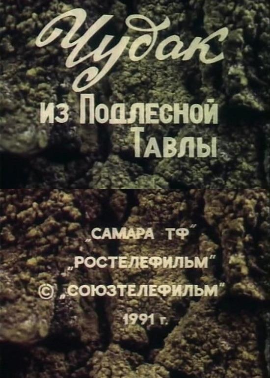http//images.vfl.ru/ii/11728854/32070b00/28279829.jpg