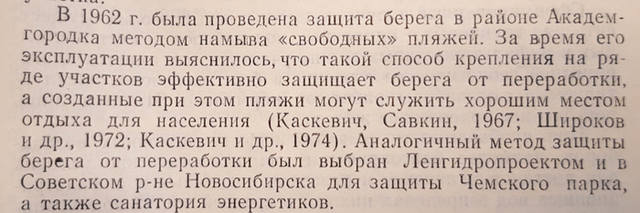 http://images.vfl.ru/ii/1571729419/9094fdb4/28279921_m.jpg