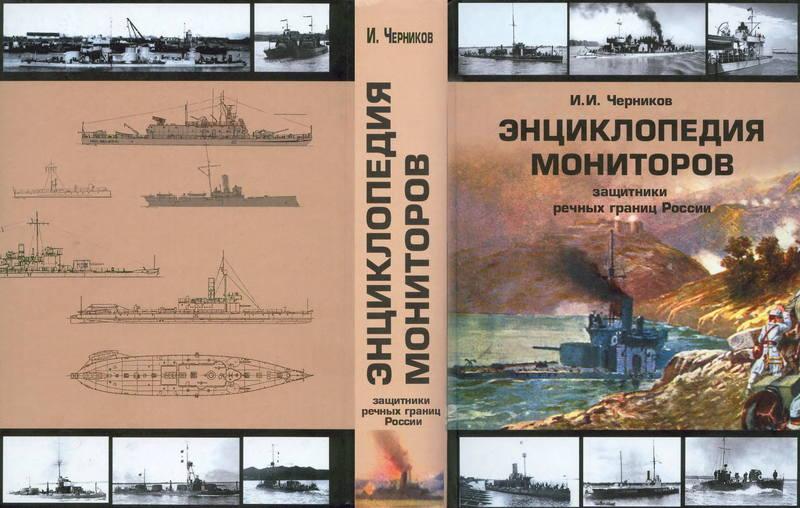 http://images.vfl.ru/ii/1571741951/6d2826a0/28282356_m.jpg
