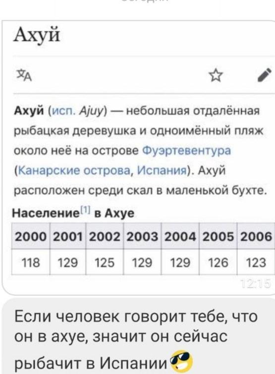 http://images.vfl.ru/ii/1571746210/d67c201a/28283036.jpg