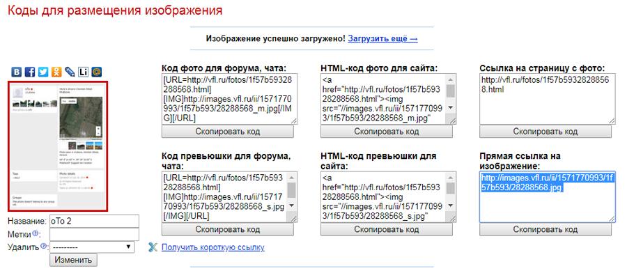 http://images.vfl.ru/ii/1571772722/fb1dfe06/28288917.jpg