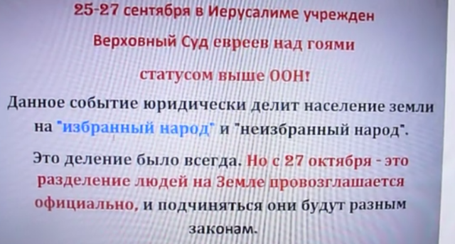 http://images.vfl.ru/ii/1571814282/7117a2e8/28292081.png