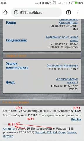 http://images.vfl.ru/ii/1571828514/f8aff2da/28294912_m.jpg