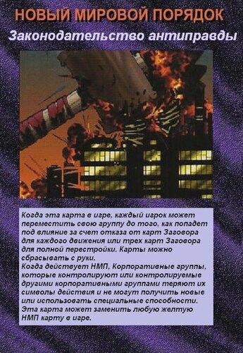 http://images.vfl.ru/ii/1571846206/55c03fb6/28297750.jpg