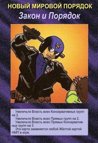 http://images.vfl.ru/ii/1571846230/39a750a0/28297766.jpg