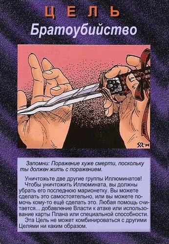 http://images.vfl.ru/ii/1571846372/ce16bd9d/28297793.jpg