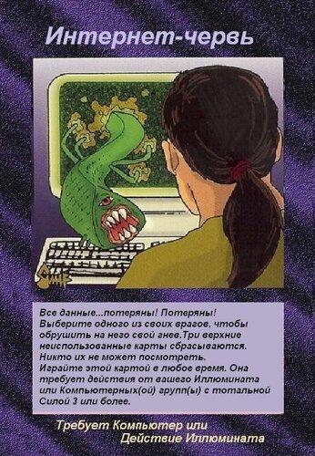 http://images.vfl.ru/ii/1571846546/dadb613c/28297832.jpg