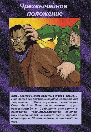 http://images.vfl.ru/ii/1571846610/e2dcab36/28297851.jpg