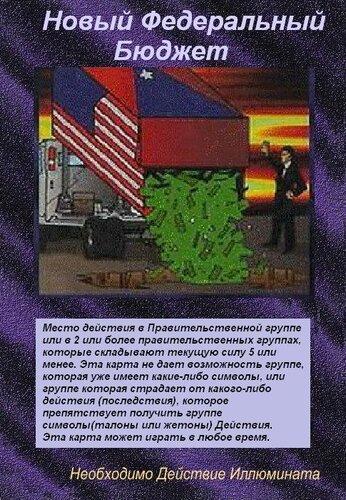 http://images.vfl.ru/ii/1571846738/84274cfa/28297868.jpg