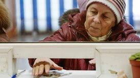http://images.vfl.ru/ii/1571847142/2a94044c/28297904_m.jpg