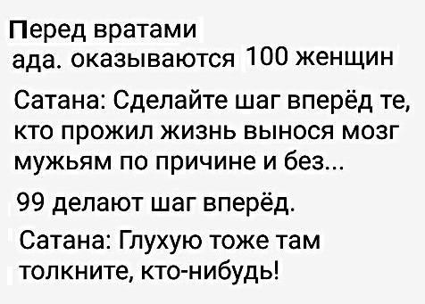 http://images.vfl.ru/ii/1571933493/2375b99f/28313258_m.jpg