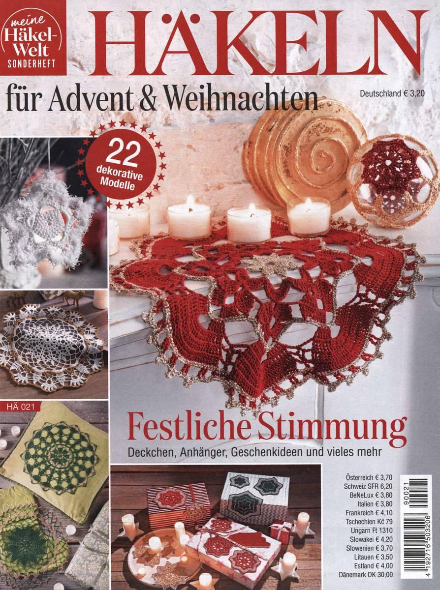 Журнал по вязанию крючком Meine Hakel-Welt. Hakeln — HA021 2019