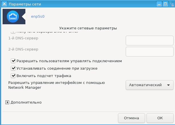 http://images.vfl.ru/ii/1571945875/716d676c/28315589_m.png
