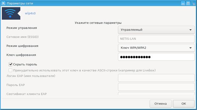 http://images.vfl.ru/ii/1571946596/a749486b/28315759_m.png