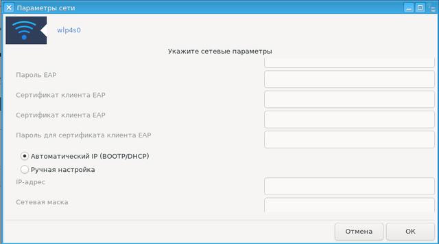 http://images.vfl.ru/ii/1571946631/b46f3667/28315762_m.png