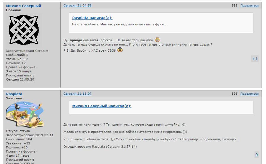 http://images.vfl.ru/ii/1571947277/eb333b82/28315891.jpg