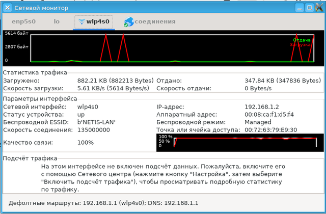 http://images.vfl.ru/ii/1571948235/fbacff6e/28316036_m.png