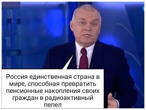 http://images.vfl.ru/ii/1571993238/58b43693/28319533_m.jpg
