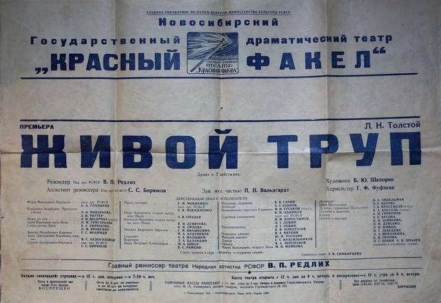 http://images.vfl.ru/ii/1571993332/1564ec37/28319546_m.jpg
